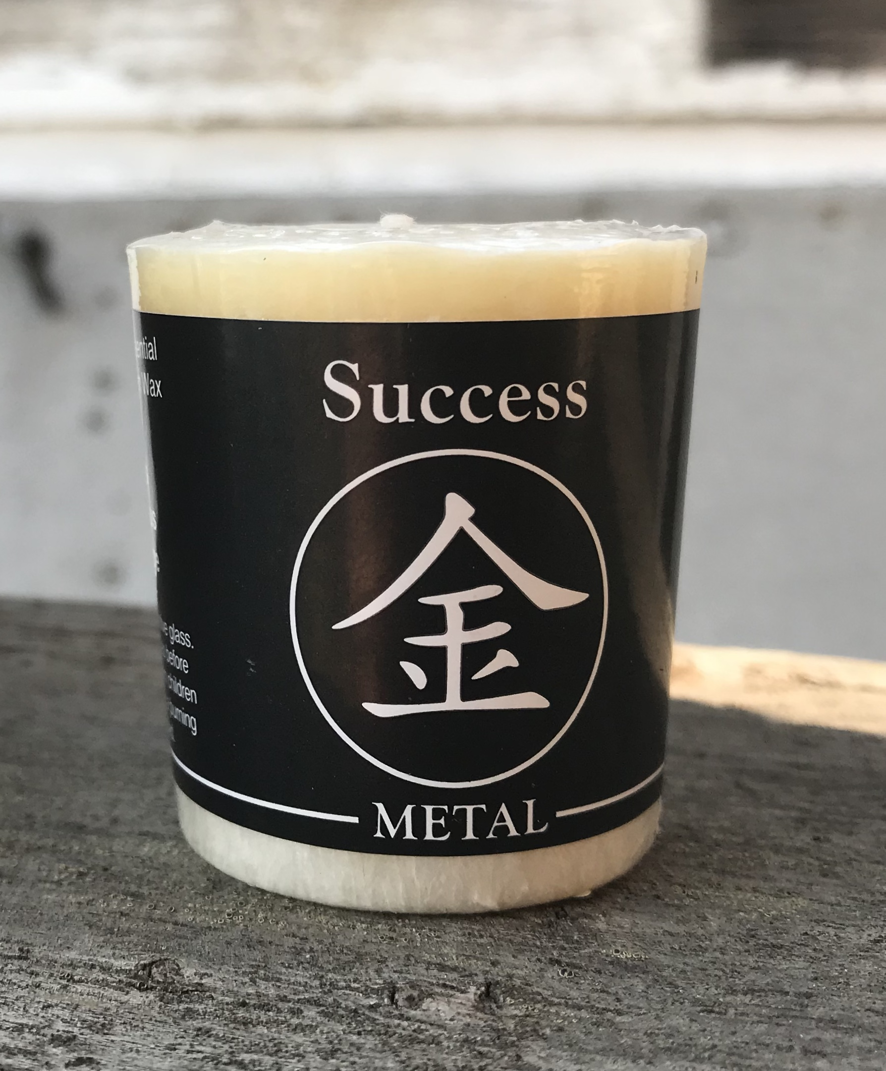 Feng Shui Metal Success 100% Essential Oil Votive Candle | Shasta Rainbow Angels